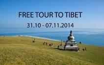 Free tour to Tibet