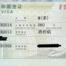 China visa example