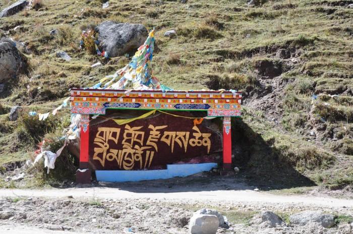 Dzochen meditaton site