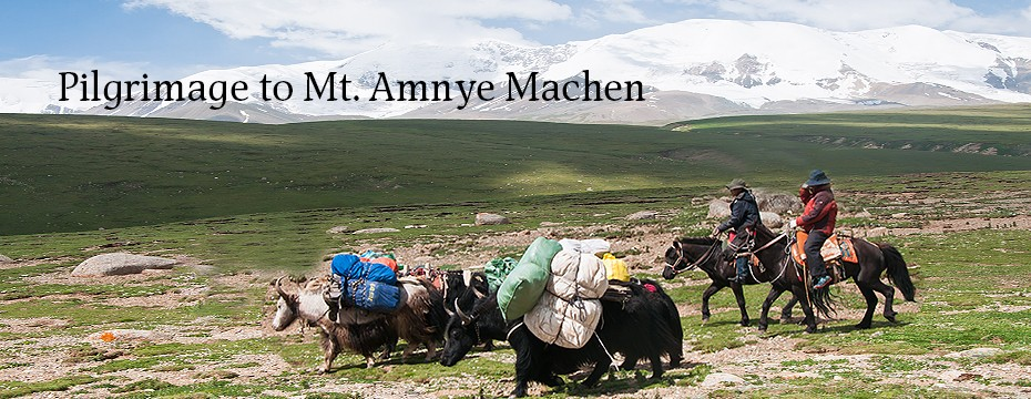 Mt. Amnye Machen Trek
