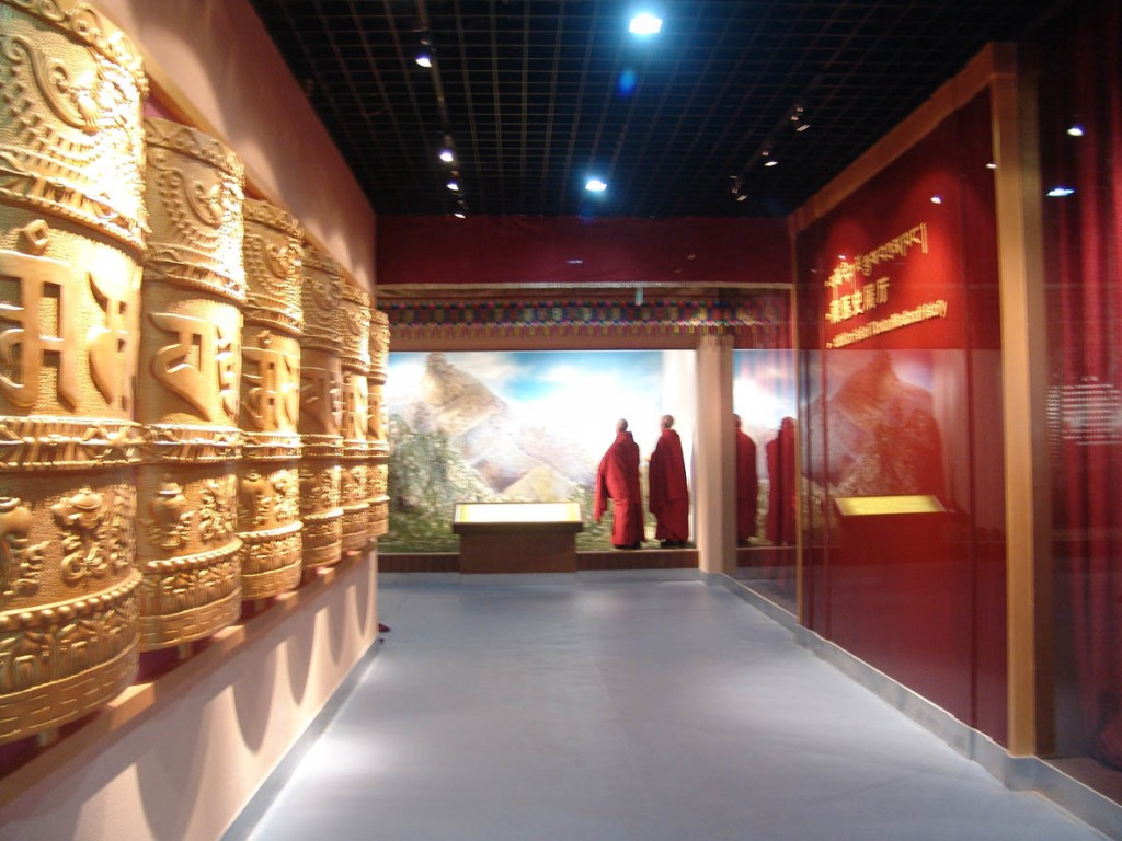 qinghai tibetan medical and cultural museum in xining