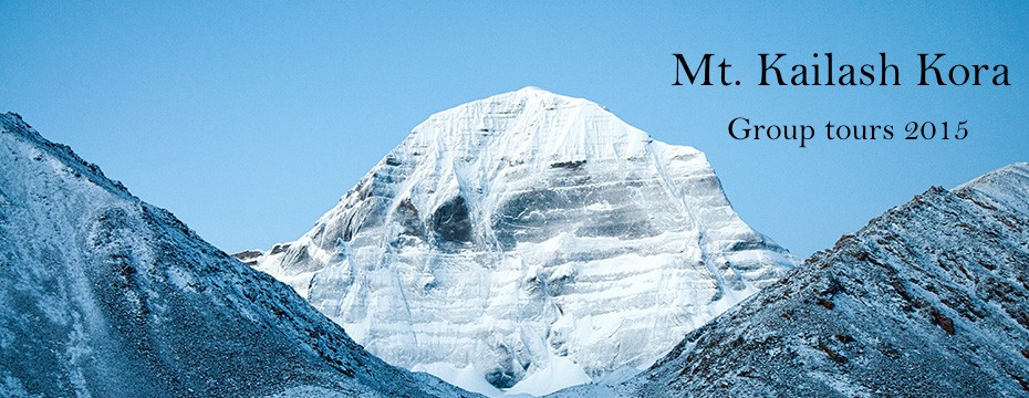 Sacred Mt. Kailash Group Tours 2015