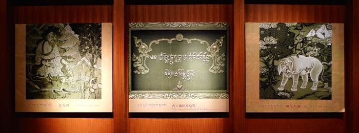 Qinghai Xining Tibetan Medical and Cultural Museum tour