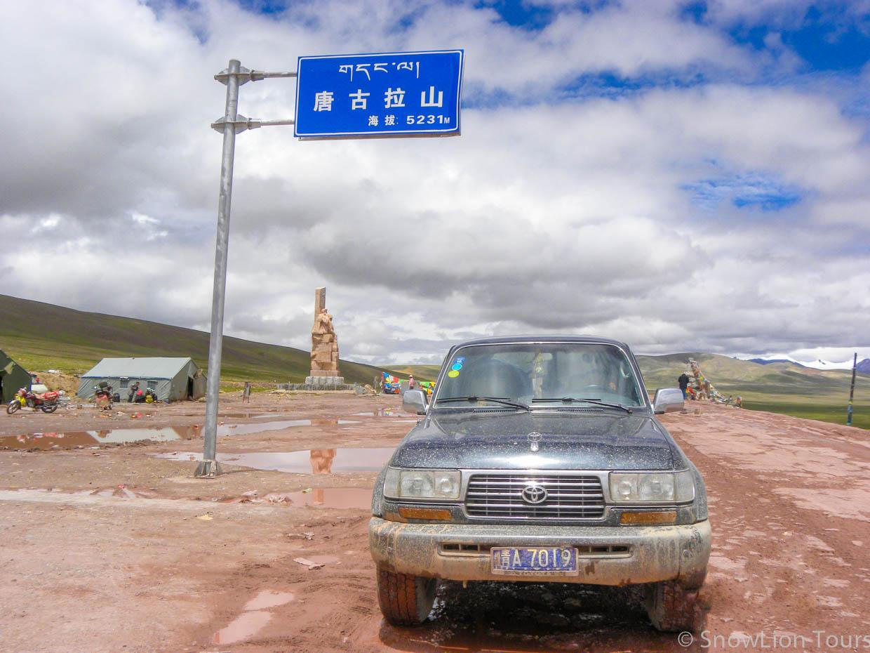 Xining to Lhasa overland tour