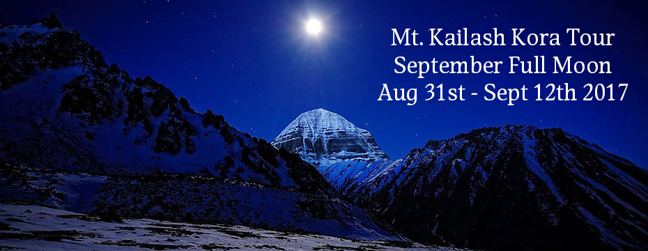 Mt. Kailash Kora Group Tour in 2017
