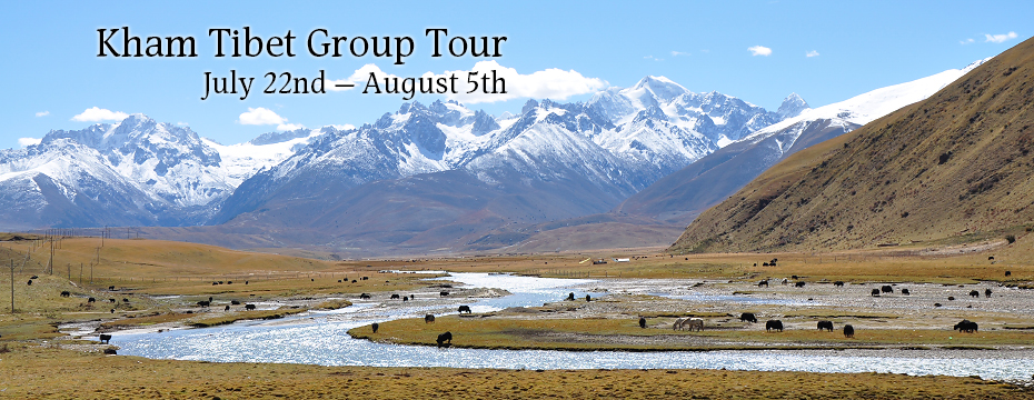 Kham Tibet Group Tour