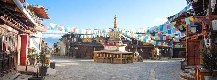Shangri-la to Lhasa tour