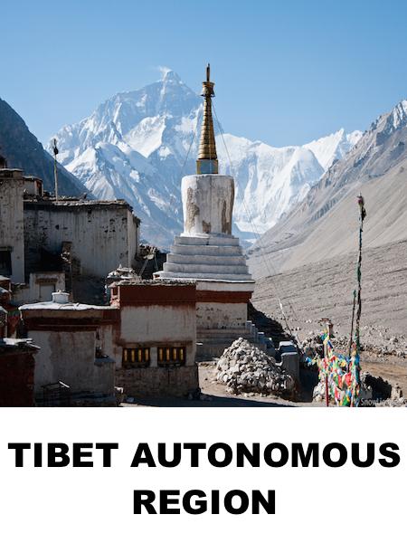 Alitude of Tibet places