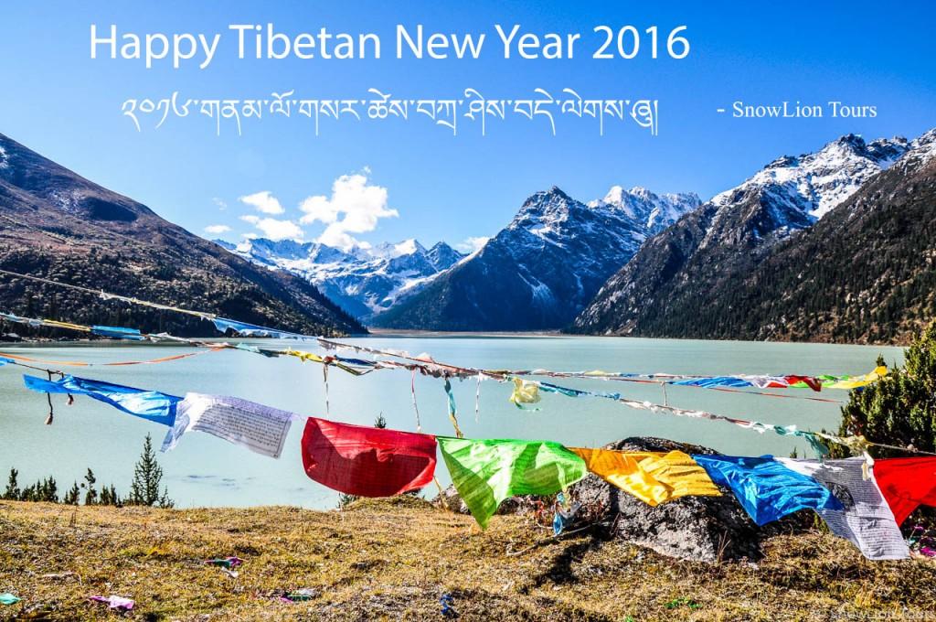 Tibetan New Year 2016