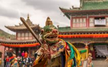 Tibetan Buddhism & Culture
