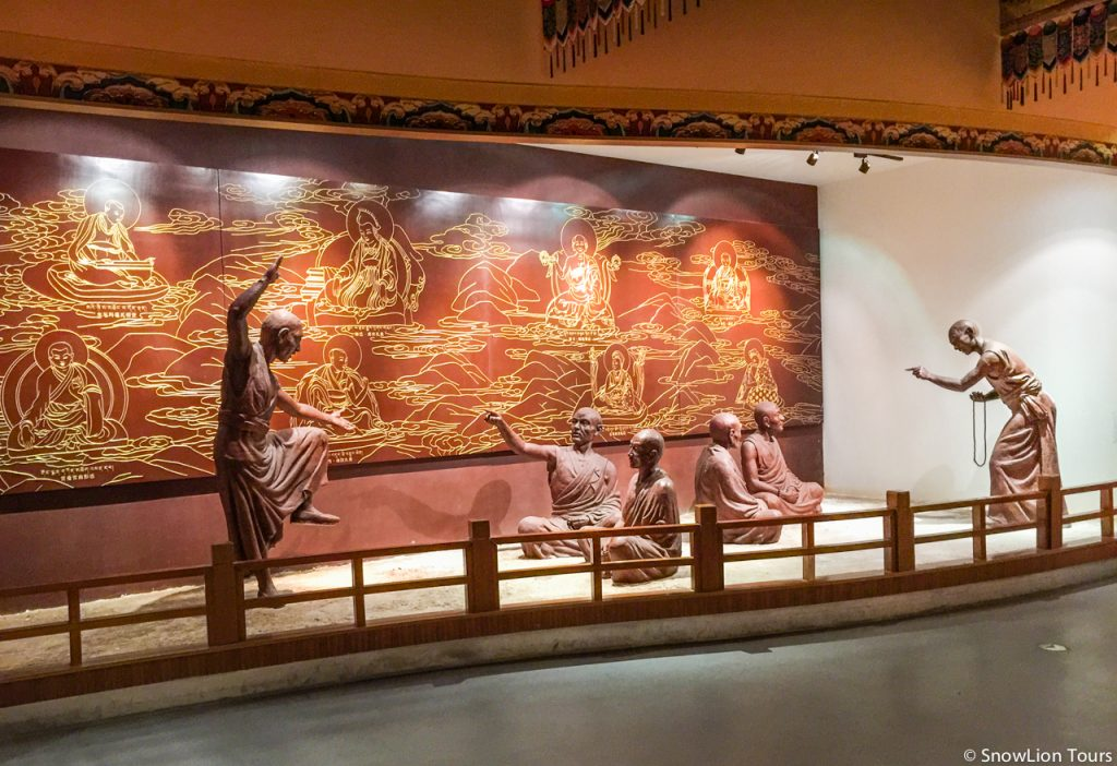Qinghai Tibet Museum