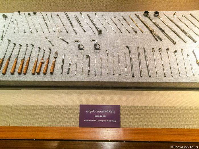 medical instrument in Tibet